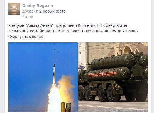 «Алмаз-Антей» представил зенитные ракеты нового поколения