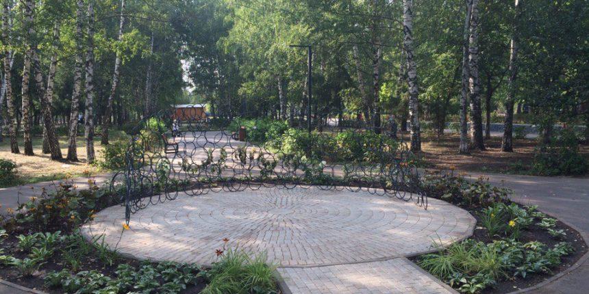 Вказанском парке Урицкого открыли «Стену любви»