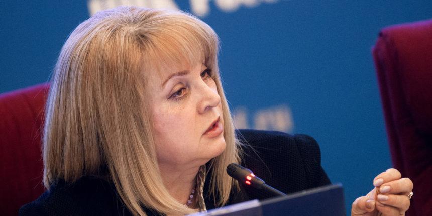 Памфилова сказала о случаях нападений идавления на претендентов