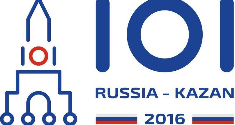 ВКазани стартовала международная олимпиада поинформатике