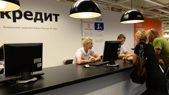 Челябинскую область включили втоп-10 самых закредитованных регионов страны