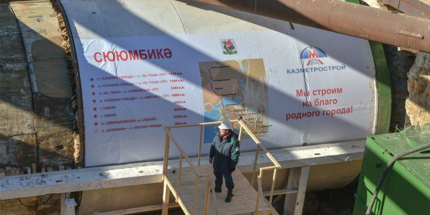Объявлены сроки возведения вКазани свежей верки метро