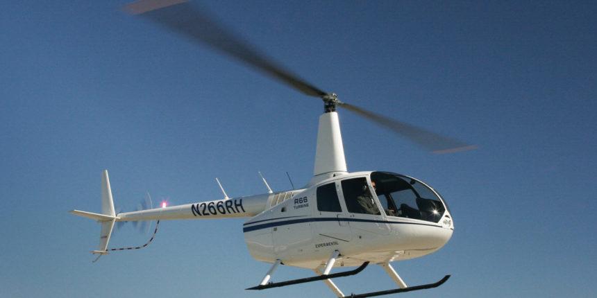 Два человека стали жертвами авиакатастрофы наКубани— Крушение вертолета