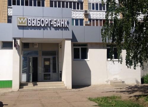 Ситуация с«Выборг-банком» не отразится напроектах Ленобласти— Комитет финансов