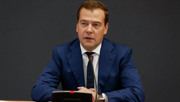 Премьер Д. Медведев поздравил уральцев с30-летием Свердловского рок-клуба