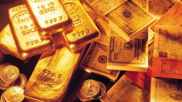 Международные резервыРФ летом увеличились на $1,3 млрд