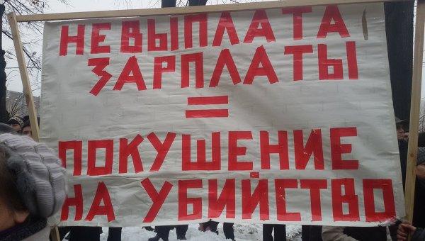 В РФ на3,7% снизились долги позарплатам