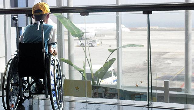 В Российской Федерации увеличены расходы намедикаменты для детей-инвалидов