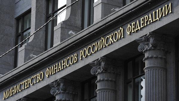 Министр финансов предложил урезать расходы наоборону