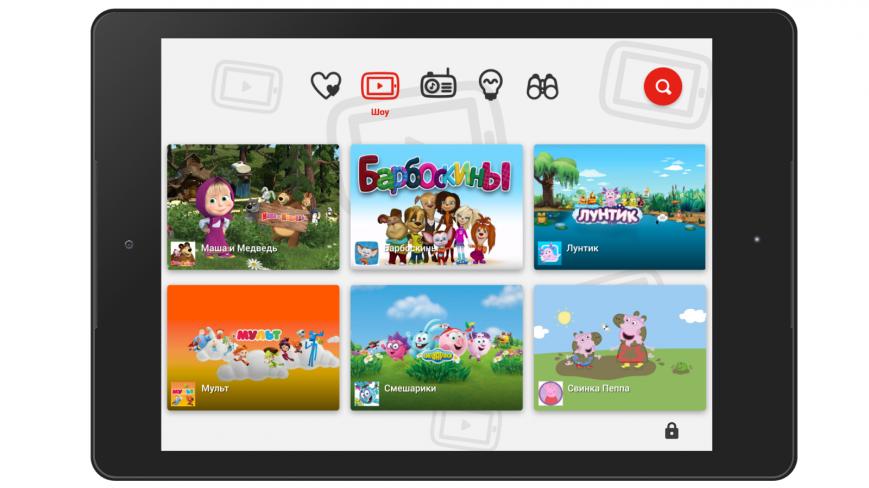 Google запустил русскоязычное приложение «YouTube Детям»