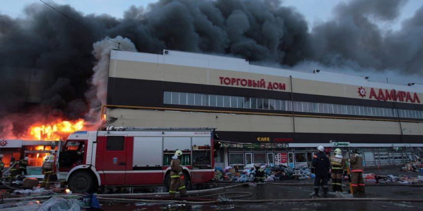 Следствие поделу опожаре вказанскомТЦ «Адмирал» продлили