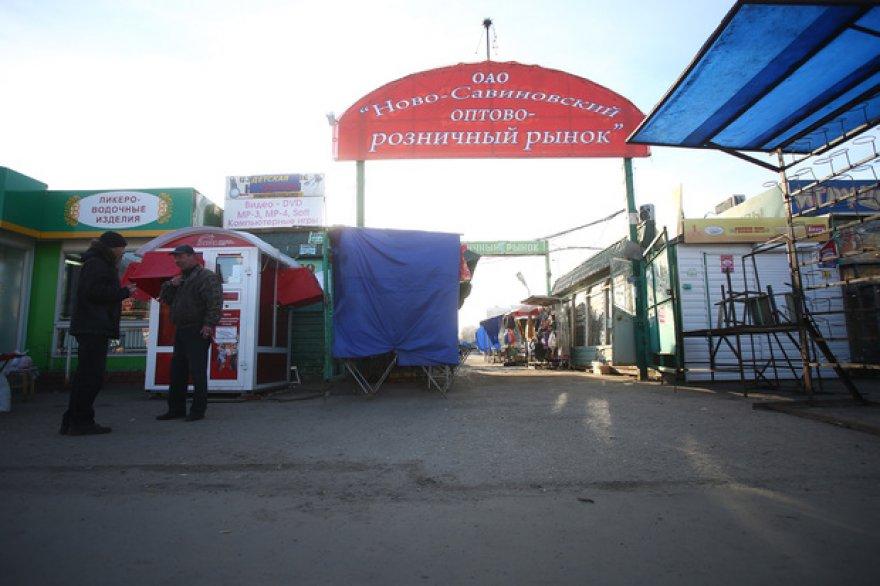 Наместе Ново-Савиновского рынка вКазани построят супермаркет