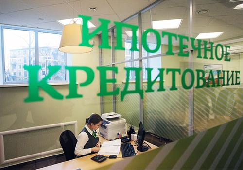 ВТатарстане на54% выросло количество социальных ипотек