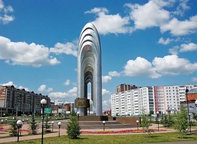Альметьевск победил вконкурсе название стартап-столицы РФ