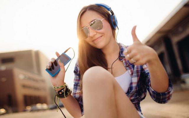 Вмировой каталог музыки— через «ВКонтакте»