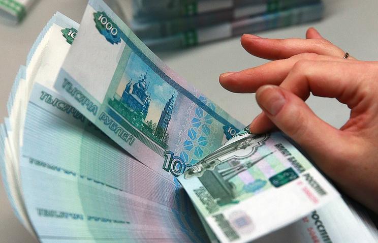 Госдолг Российской Федерации уменьшился до10,6 трлн руб.