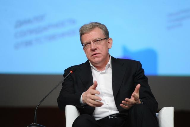 Кудрин: власти неприспособились к новейшей финансовой реальности
