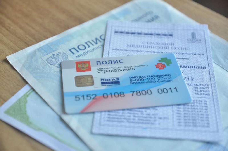 Страхование ОСАГО рассчитать и купить полис ОСАГО онлайн