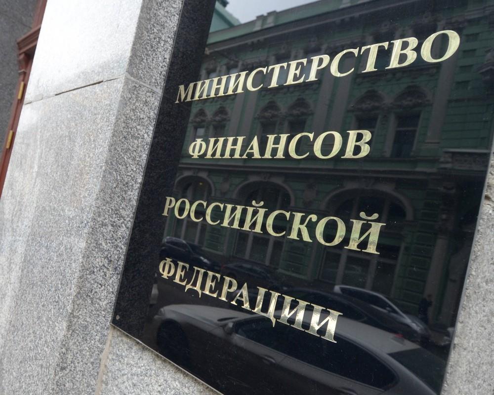 Министр финансов предложил россиянам поиграть всоциальную политику, бюджет иинвестиции