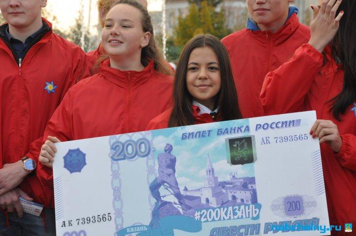 Граждане Брянска пришли навыборы символов для новых банкнот