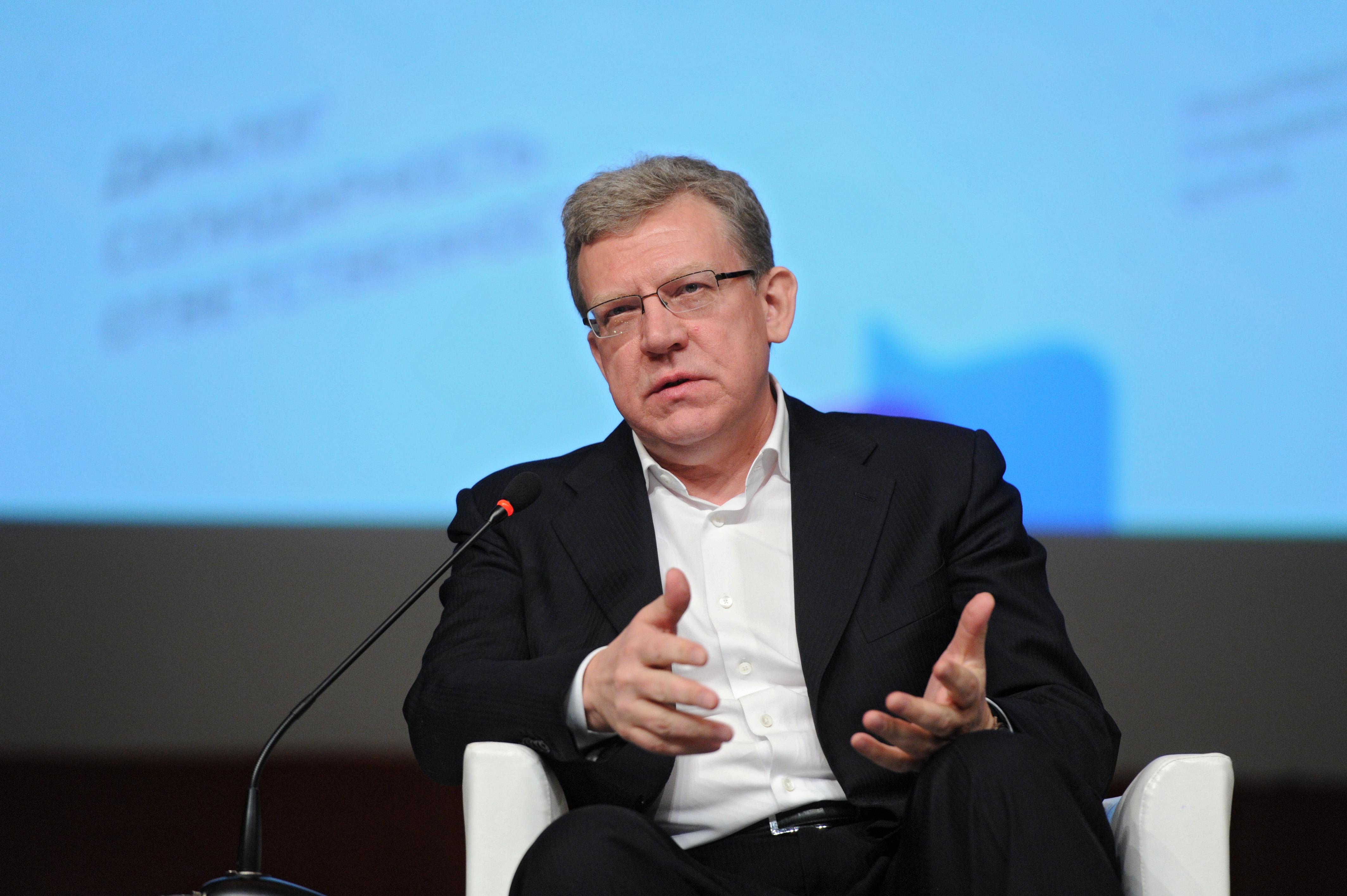 Кудрин призвал увеличить долю инновационной продукции в РФ до30%