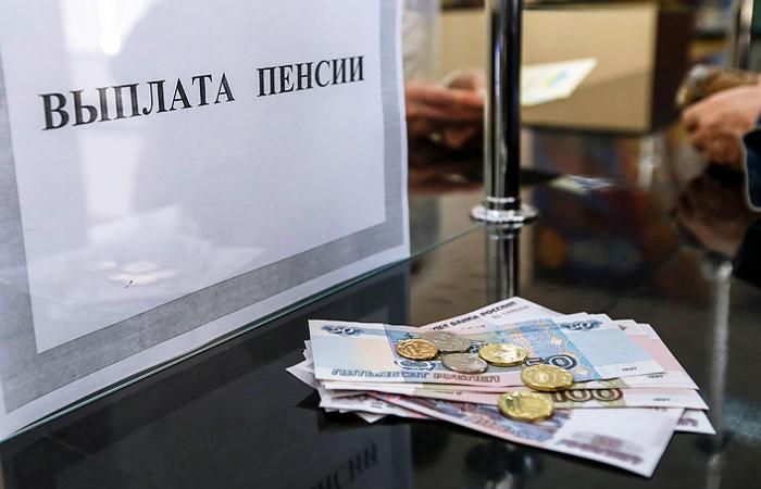 Минтруд анонсировал повышение зарплат граждан России по результатам сентября