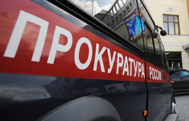 Генпрокуратура добилась выплаты заработной платы сотрудникам СМУТП насумму 5 млн руб.