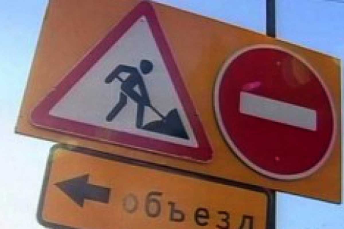 НаЧистопольской доконца месяца ограничат движение