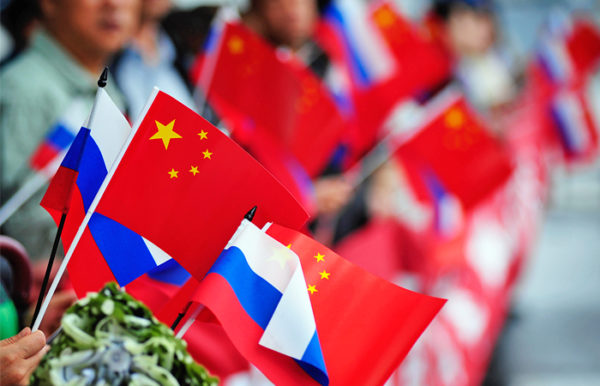 РФ и КНР объявят осоздании фонда поразвитию технологий