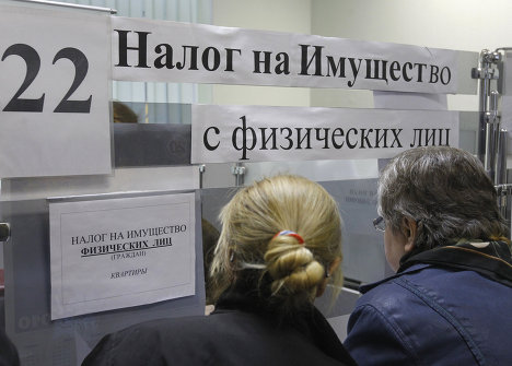 Налоговики собрали с граждан Казани в2015-м году 2,3 млрд руб.