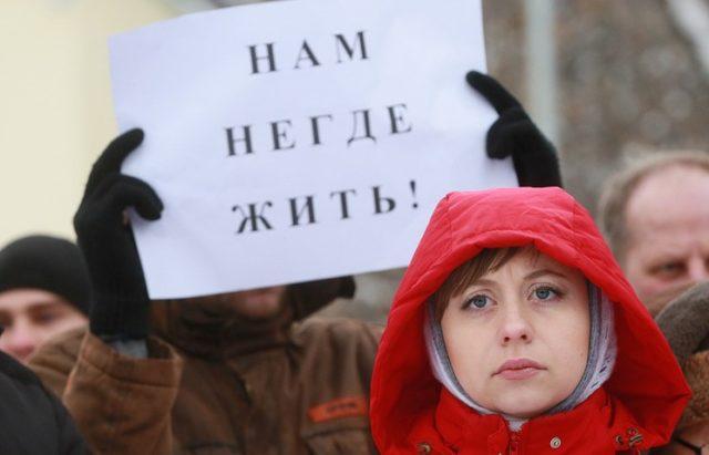 Фонд долевого возведения сумеет обеспечить защиту дольщикам только через 8 лет— Елянюшкин