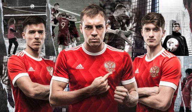 Представлена новая форма сборной Российской Федерации