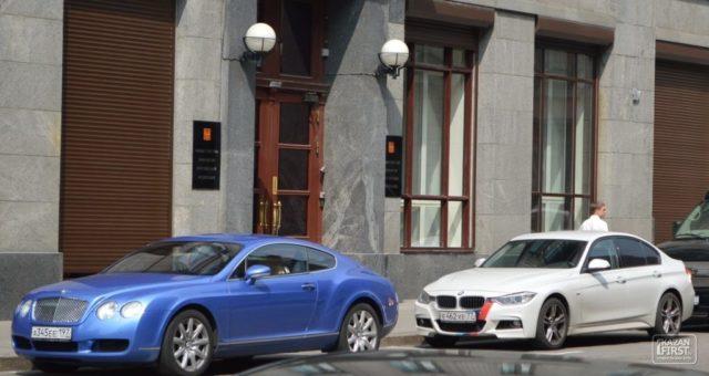 ВМинфине поведали о«педали газа» для русской экономики