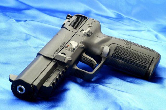 ВПодмосковье женщина погибла втире, случайно выстрелив себе вголову