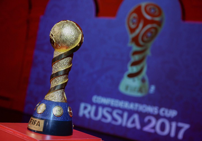 Купить Билет На Кубок Конфедераций 2017 В Казани