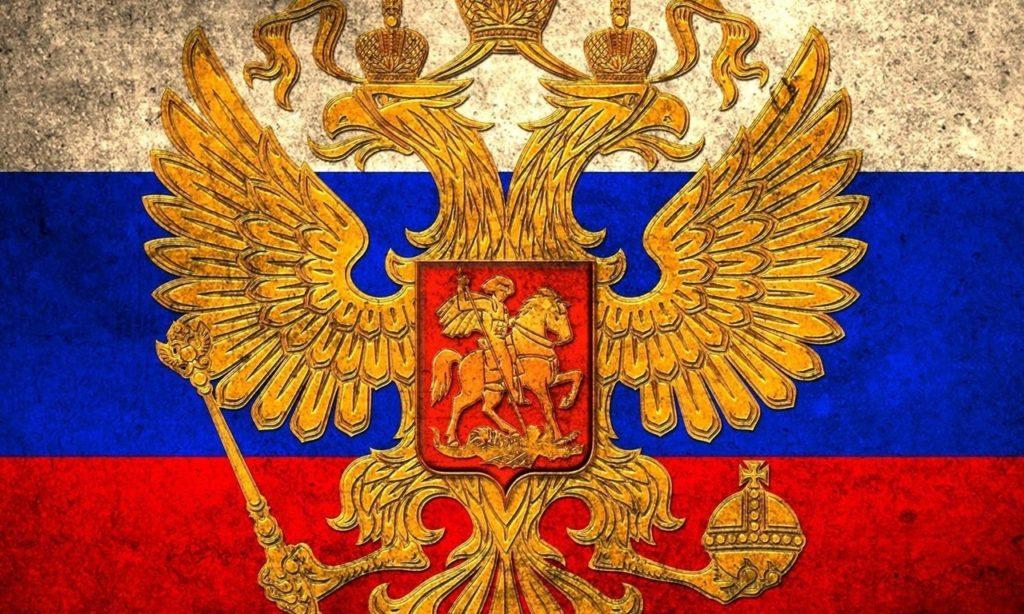 Заставки на телефон скачать бесплатно россия