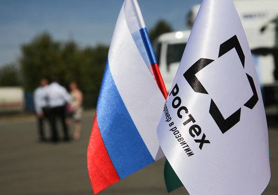 «Ростех» заплатит 11 млрд руб. собственной «дочке» заобеспечение связи наЧМ