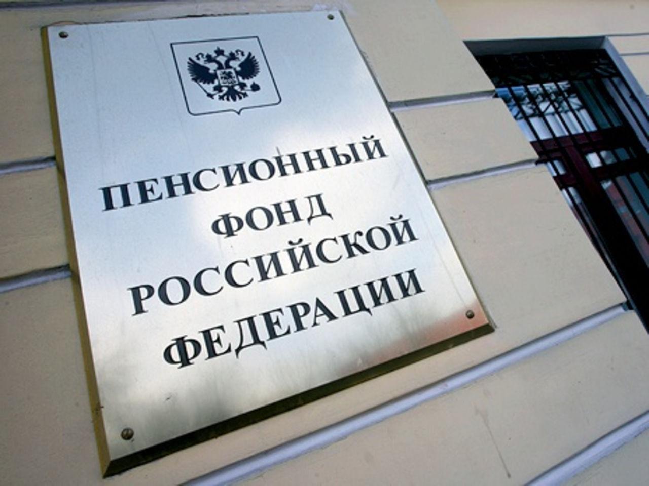 Казанцам стоит страшиться «вирусных» заявлений отПФР