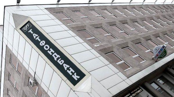 ЦБввел мораторий навыплаты кредиторам «Татфондбанка»