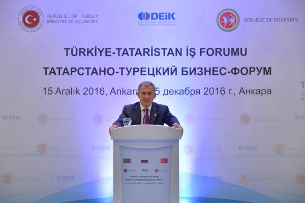 Минниханов: Татарстан заинтересован вдальнейшем развитии проектов турецкого бизнеса