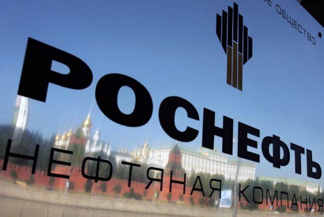 В российской столице обнаружили тело генерала ФСБ
