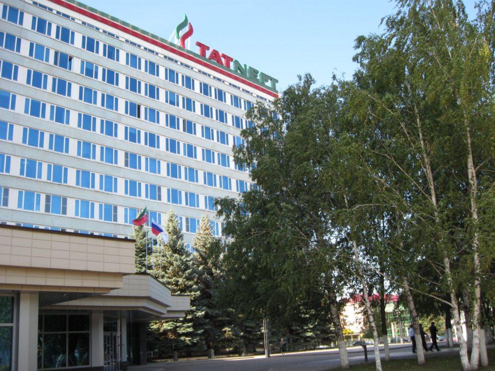 Суд Британии удовлетворил жалобу русской «Татнефти» поспору с государством Украина