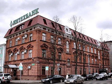 ВКазани приостановлена работа офисов «ИнтехБанка»