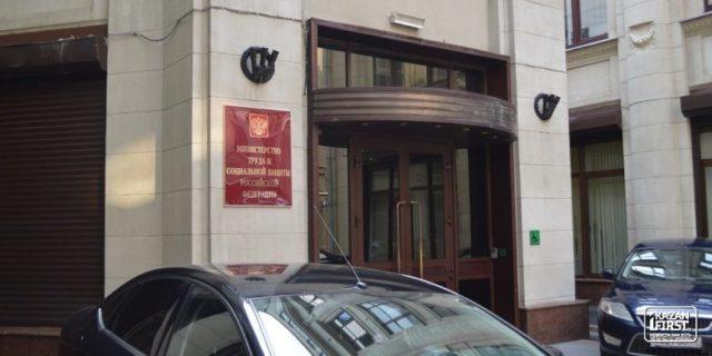 Занеделю число нигде неработающих граждан России возросло на1,6% — МинтрудРФ