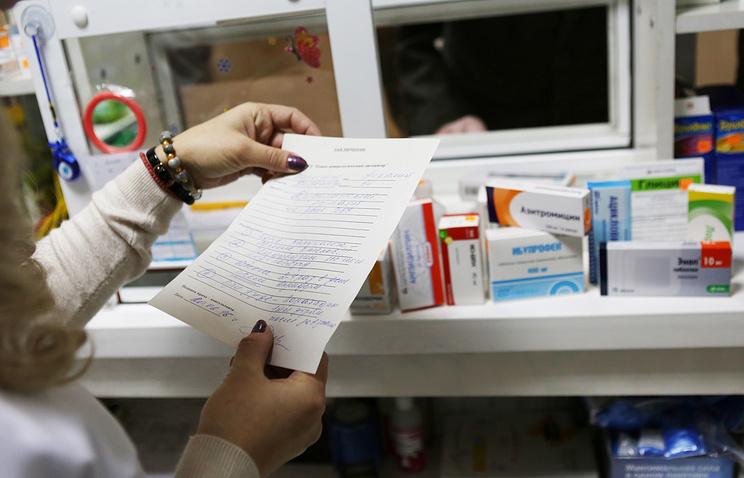 СМИ: Минздрав РФ предлагает упростить обращение наркотических обезболивающих