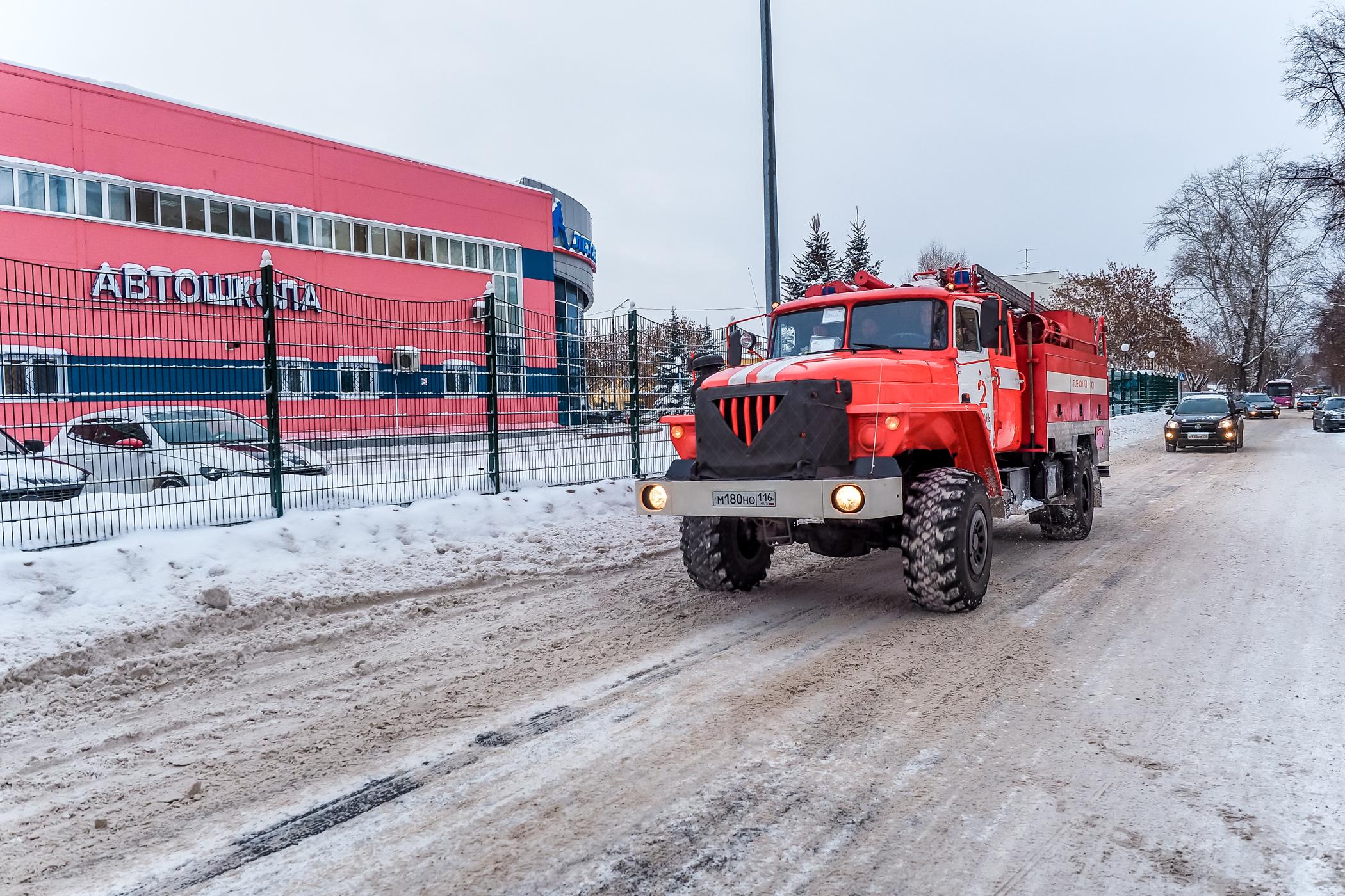 Ростехнадзор начал расследование пожара ивзрыва наКазанском пороховом заводе