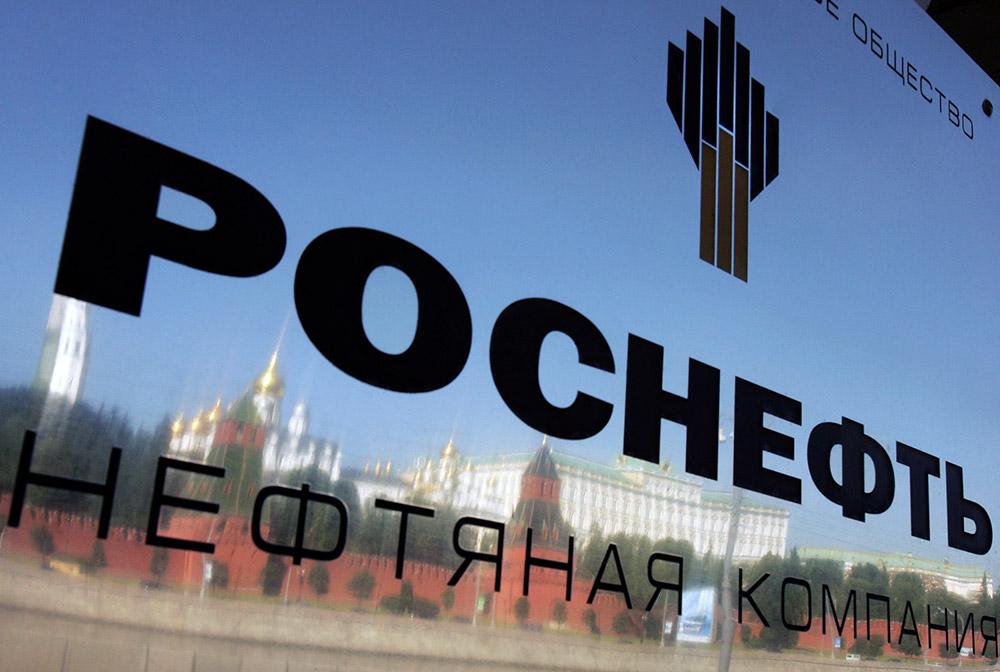 Российское дизельное топливо натурецких АЗС «TOTAL»
