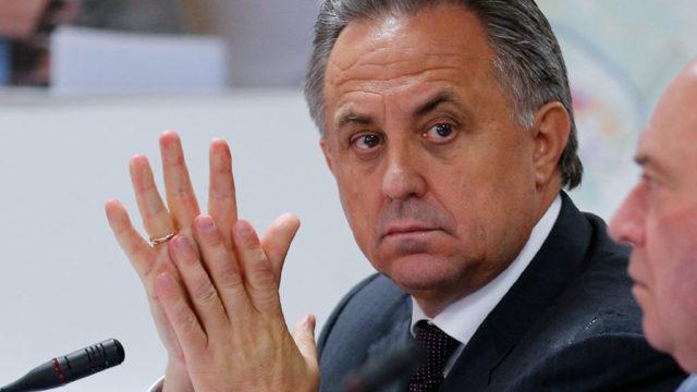 Комитет поэтике ФИФА начал расследование вотношении Виталия Мутко