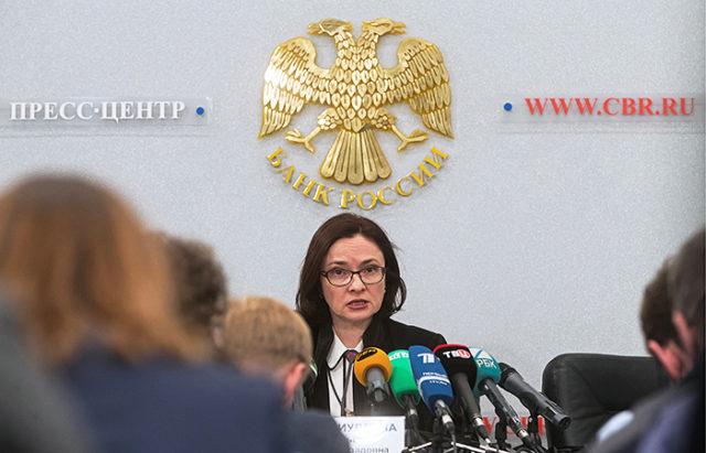 ВЦБ поведали, как снижается зависимость курса рубля отцены нанефть