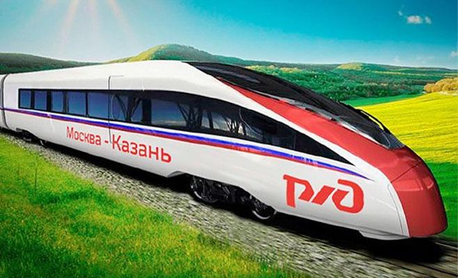 РЖД разработает скоростной грузовой поезд